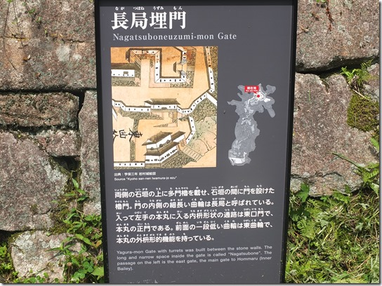 美濃 岩村 033