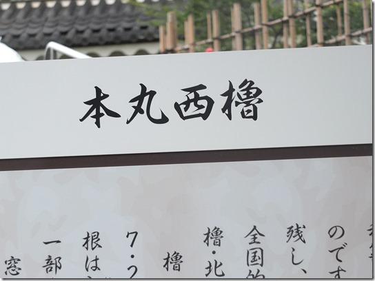 上田 034