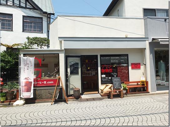 鎌倉 カフェⅡ 035