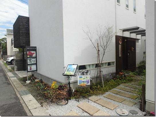 鎌倉 牡丹 桜 040