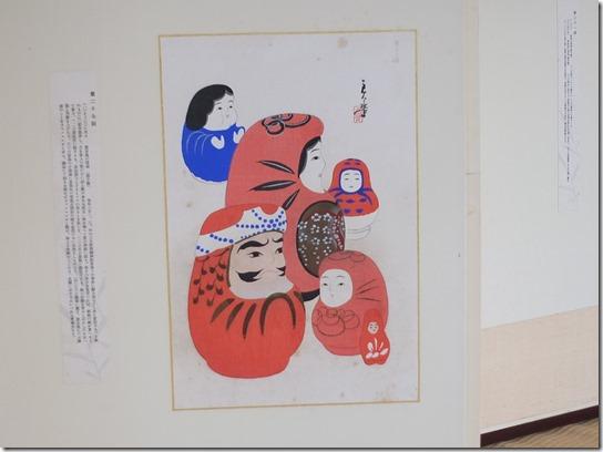 2017京都節分 043