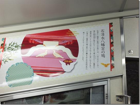 京都 初詣 045