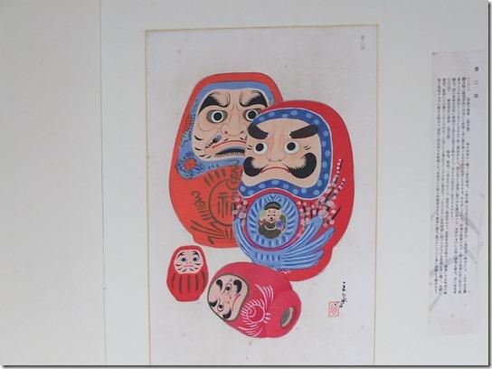 2017京都節分 045