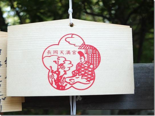 牡丹 関西 2017 045