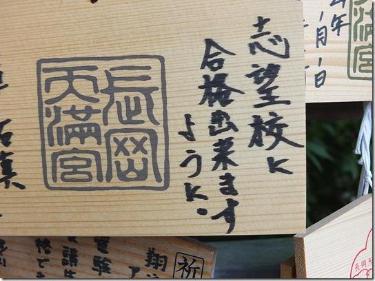 牡丹 関西 2017 046