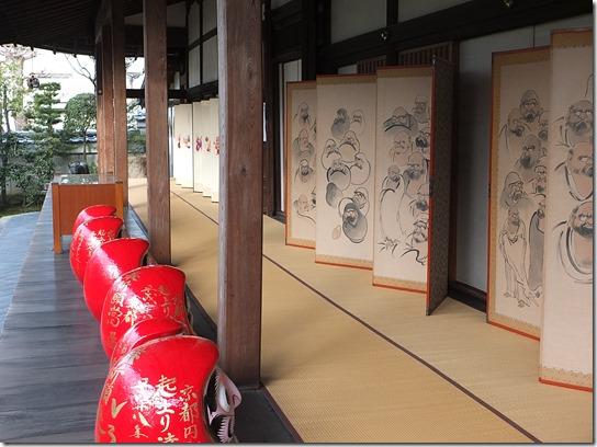 2017京都節分 051