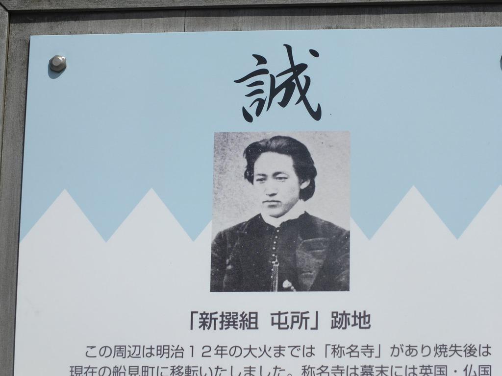 函館 札幌 小樽 余市 054