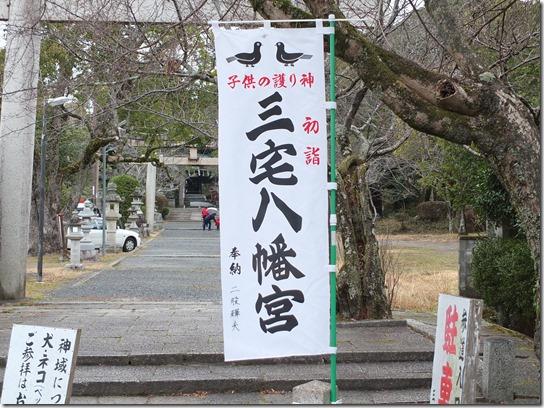 京都 初詣 056