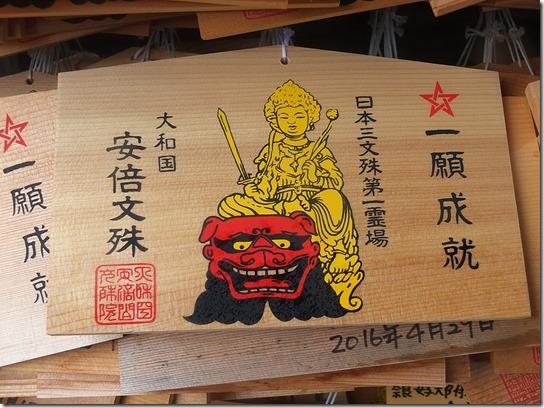 コスモス奈良 061