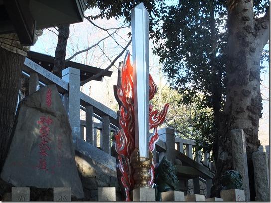 酉年社寺 東京 064