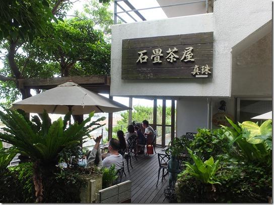 2016沖縄 064
