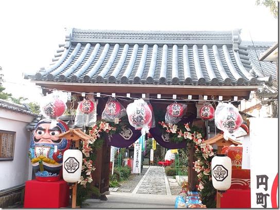 2017京都節分 064