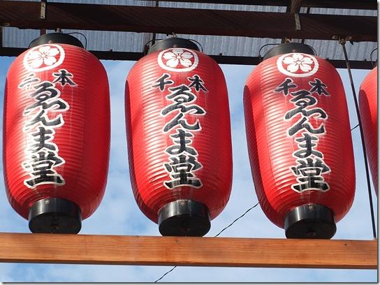 2017京都節分 065