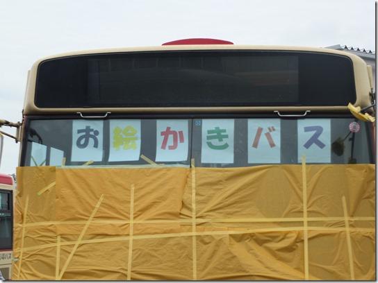 信州バス祭り 068