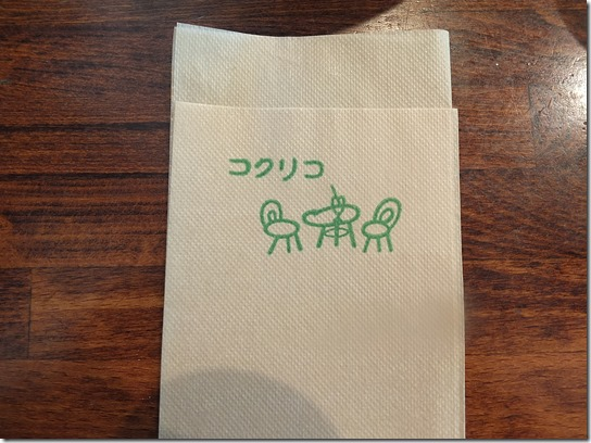 鎌倉 カフェⅡ 072