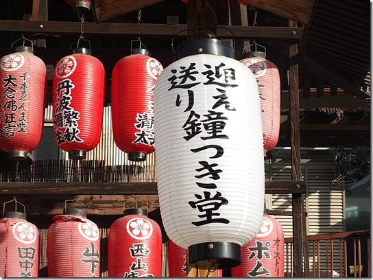 2017京都節分 073