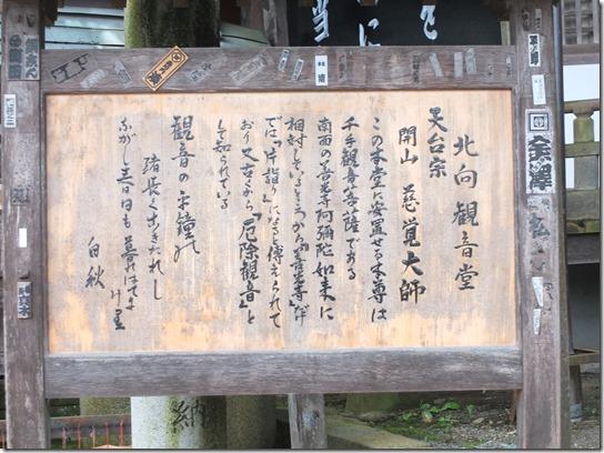 上田 081