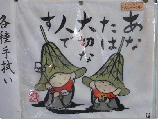 2017京都節分 088