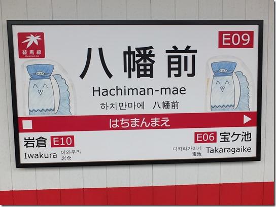 京都 初詣 091