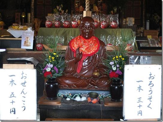 2017京都節分 092
