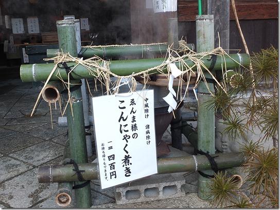 2017京都節分 096