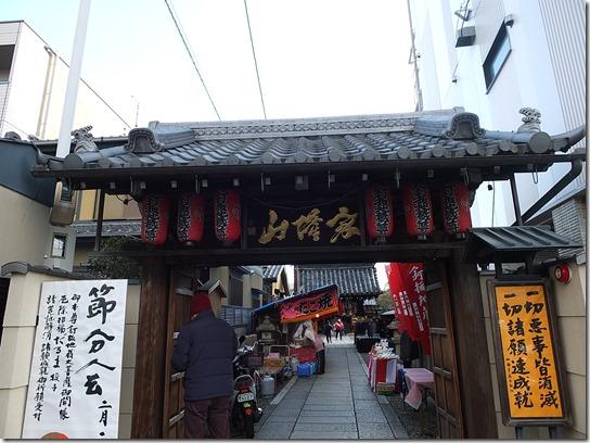 2017京都節分 098