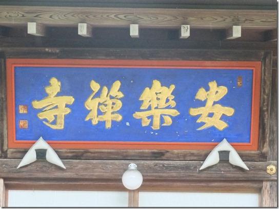 上田 099