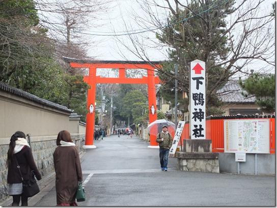 京都 初詣 100