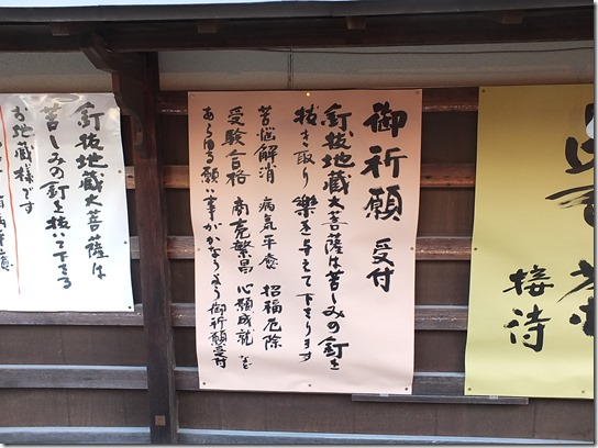 2017京都節分 103