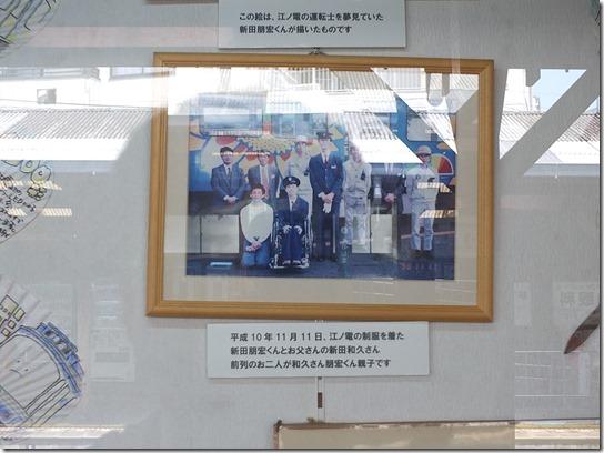 鎌倉 カフェⅡ 105