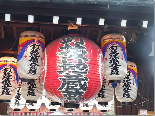 2017京都節分 105