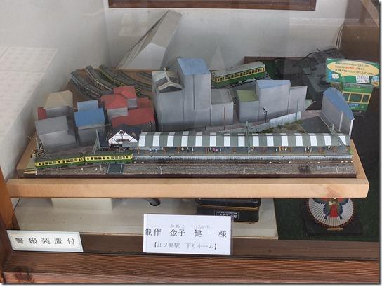 鎌倉 カフェⅡ 106