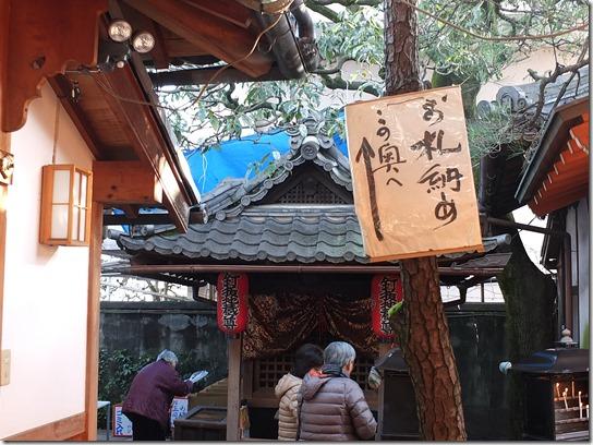 2017京都節分 109