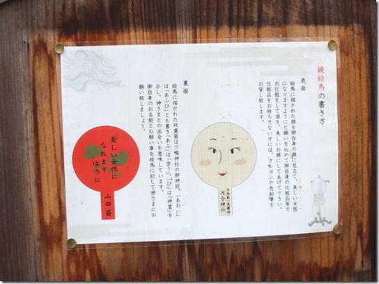 京都 初詣 110