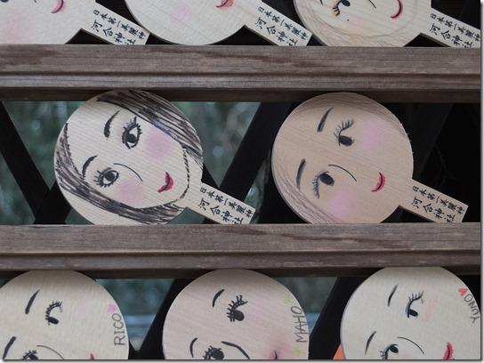 京都 初詣 111