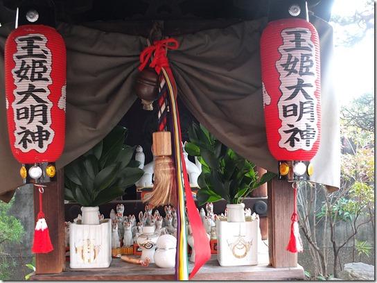 2017京都節分 116