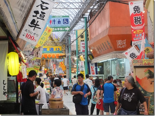 2016沖縄 118