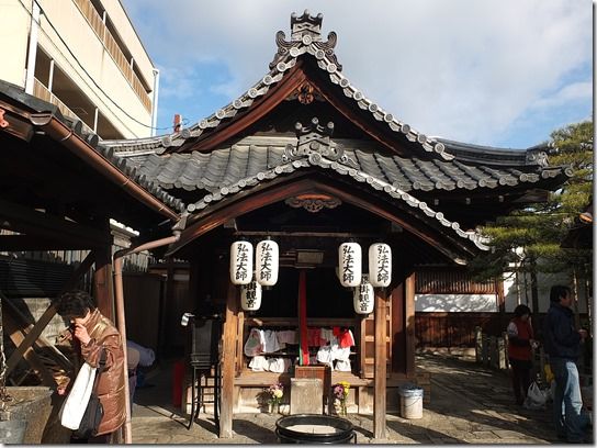 2017京都節分 121