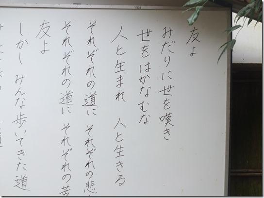 2016京都紅葉 121