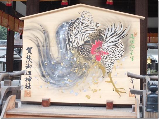 京都 初詣 125