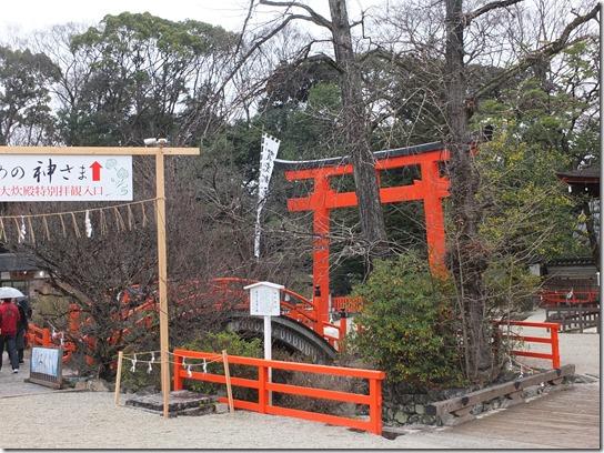 京都 初詣 128