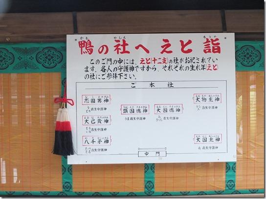 京都 初詣 130