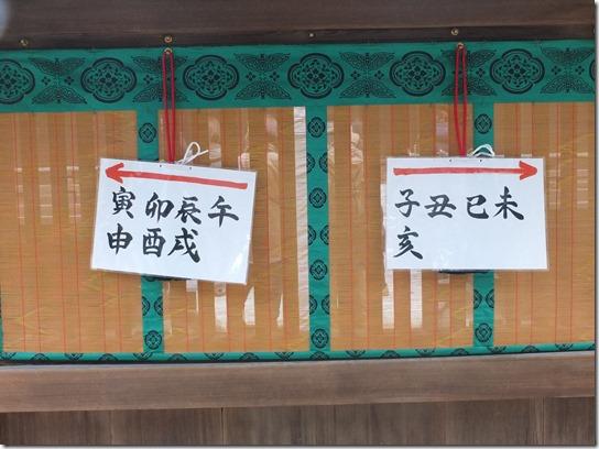 京都 初詣 131