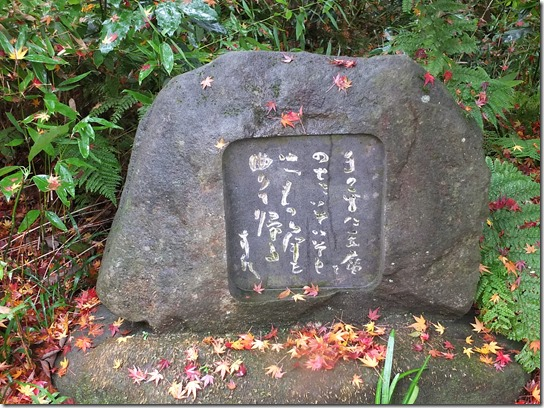 大阪 鎌倉 東京 135