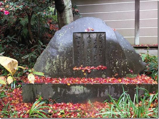 大阪 鎌倉 東京 137