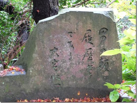 大阪 鎌倉 東京 142