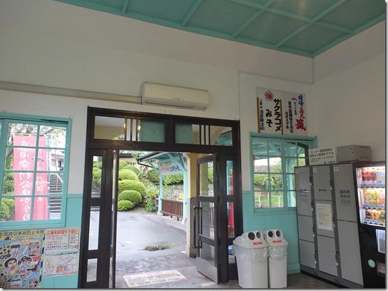 上田 144