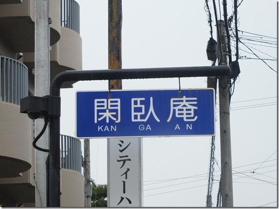 京都 初詣 145