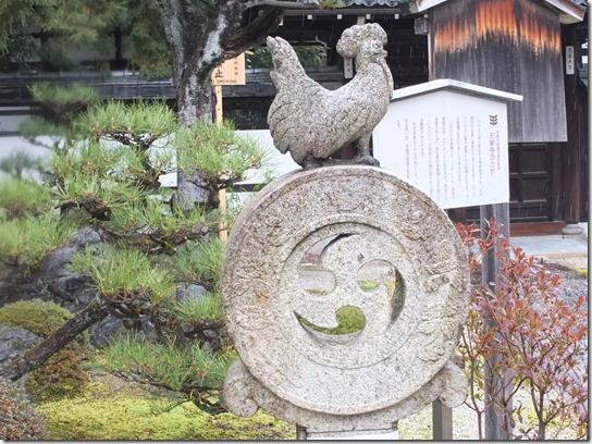 京都 初詣 150