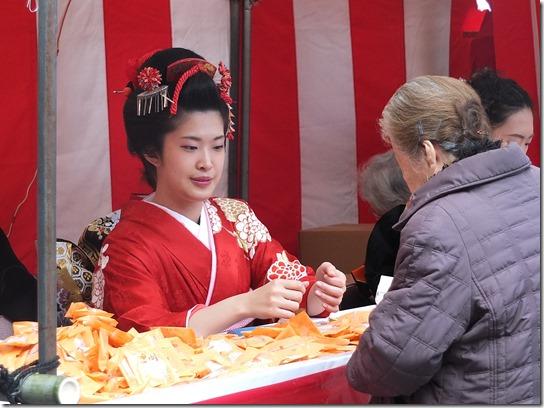 2017京都節分 151